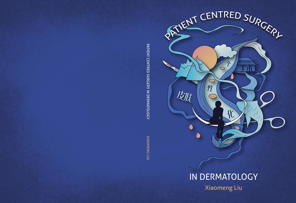 Proefschrift omslag design